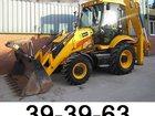 Уникальное foto Другие строительные услуги Аренда спецтехники, Пенза, 32711042 в Пензе