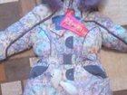 Фотография в   Продам на девчку зимний костюм, новый фирма в Пензе 0