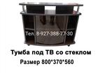 Скачать бесплатно фотографию Мебель для гостиной Продам тумбы под телевизор 34120442 в Пензе