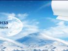 Фото в Бытовая техника и электроника Кондиционеры и обогреватели Компания Регион Климат Пенза предлагает продажу в Пензе 35000