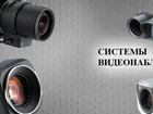 Свежее изображение Кондиционеры и обогреватели Видеонаблюдение - Лучшее предложение, Продажа и установка, 35098303 в Пензе