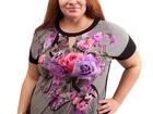 Увидеть foto  Женская одежда оптом от производителя 35685054 в Пензе