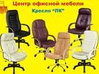 Скачать бесплатно foto  Офисные кресла серии ЛК 37294799 в Пензе