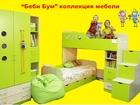 Фото в Мебель и интерьер Мебель для детей Композиция представлена самыми необходимыми в Пензе 0