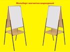 Скачать фото Офисная мебель Мольберт магнитно-маркерный 37675514 в Пензе