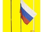 Уникальное фотографию  Напольные флаги и флагштоки, 37852241 в Пензе