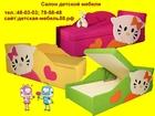 Новое изображение Мебель для детей Китти диванчик детский 37864812 в Пензе
