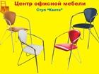 Новое изображение Офисная мебель Квета стул для посетителя 37885424 в Пензе