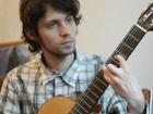 Скачать фотографию  Курсы игры на гитаре для начинающих в Пензе 38397704 в Пензе
