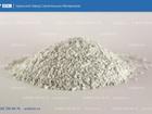 Увидеть фото Отделочные материалы Доломитовая мука производства УЗСМ 38502905 в Пензе