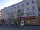 Новое изображение Коммерческая недвижимость Объявляю продажу торгово-офисных помещений по ул, Московская 88, обмен 38569324 в Пензе