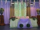 Скачать фотографию  Оформление мероприятий, праздников, свадеб, юбилеев 38755125 в Пензе