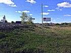 Смотреть фото Организация праздников В продаже земельные участки от 15 до 45 соток в пос, Мичуринский 39348384 в Пензе