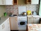 Скачать фото Аренда жилья Сдам квартиру для командировочных посуточно 52660549 в Пензе