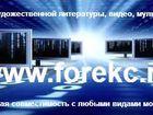 Свежее foto  Продаются цифровые книги (деловая и учебная литература) - 70 руб 62855508 в Пензе