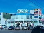 Просмотреть фотографию Коммерческая недвижимость Аренда площадей на 2этаже ТЦ Слава, ул, Ново-Терновская 1 66600431 в Пензе