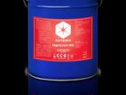 Новое foto Строительные материалы Обмазочная гидроизоляция АКТЕРМ ГидроСтоп ПРО 69417206 в Пензе