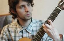 Курсы игры на гитаре для начинающих в Пензе