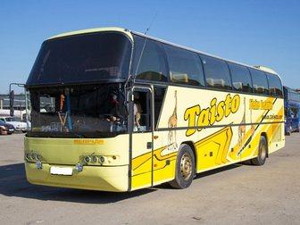 Смотреть фото Аренда и прокат авто Пассажирские перевозки на комфортабельных автобусах и микроавтобусах 32291284 в Пензе