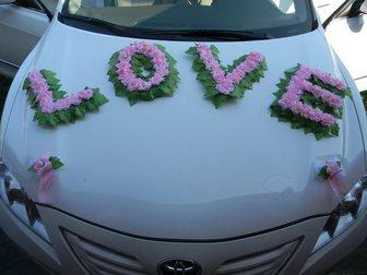 Смотреть изображение Аренда и прокат авто Свадебные кортежи в Пензе + эксклюзивные украшения, 32520221 в Пензе