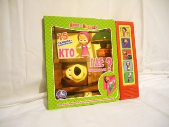 Скачать бесплатно фото Детские книги музыкальные книги 34044316 в Пензе