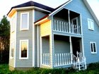 Уникальное фото  Купить дом в деревне недорого от собственника-застройщика 33768871 в Переславле-Залесском