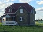 Фотография в   Продам двух этажный новый дом из цветного в Переславле-Залесском 1900000