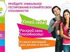 Уникальное фотографию Спортивные школы и секции Тестирование по отпечаткам пальцев Infolife 33736812 в Перми