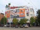 Изображение в Недвижимость Коммерческая недвижимость ТЦ Метелица сдает офисные и торговые площади в Перми 500