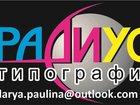 Изображение в   Наша компания предоставляет большой спектр в Перми 0