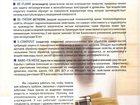 Фото в   ООО «Золотой куб» предлагает широкий спектр в Перми 500