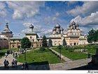 Скачать фотографию Туры, путевки Легендарная Русь - 2-х дневный тур по Золотому кольцу 34114236 в Перми
