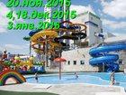Скачать изображение Товары для туризма и отдыха из Перми по пятницам в аквапарк Ривьера 34146586 в Перми