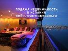 Скачать фотографию Зарубежная недвижимость Продажа недвижимости в Испании 34235762 в Москве