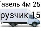 ���������� �   ����� ������ �������������� 89124978442 ������ � ����� 150