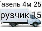 ���� �   ����� ������ �������������� 89124978442 ������ � ����� 150