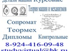 Свежее изображение  Контрольные работы на заказ по экономике пожарной безопасности 34698215 в Перми