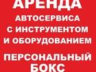 Просмотреть изображение Гаражи, стоянки АВТОСЕРВИС САМООБСЛУЖИВАНИЯ, 34779233 в Перми