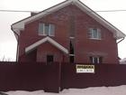 Фотография в Недвижимость Продажа домов Продаем новый 2 этажный коттедж 160 кв. м. в Перми 9000000