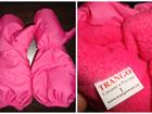 Фотография в Для детей Детская обувь Варежки таслановые TRANG0, размер S на 1 в Перми 280