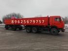 Скачать foto Грузовые автомобили КАМАЗ 45143 зерновоз самосвал, новый 35284859 в Перми