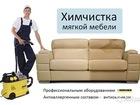 Foto в   Химчистка мягкой мебели, кожаной мебели, в Перми 0