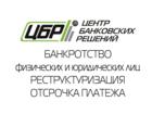 Фото в Услуги компаний и частных лиц Юридические услуги «Мне нечем платить я потеряю все» - первая в Перми 0