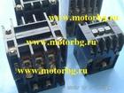 Скачать бесплатно фотографию  Контакторы 6А, 10А, 25А катушка 42В 35825417 в Перми