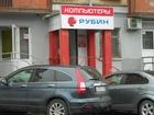 Скачать фотографию Аренда нежилых помещений нежилое помещение 55 квм в центре Перми 36552514 в Перми