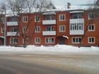 Скачать бесплатно foto Коммерческая недвижимость Помещение свободного назначения на первом этаже многоквартирного дома с отделным входом 36996399 в Перми