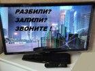 Увидеть foto  Куплю неисправные ЖК телевизоры и Ноутбуки 38701128 в Перми