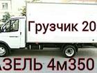 Изображение в   пермь газель грузоперевозки 89124978442 газель в Перми 50