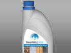 Скачать фото Разные услуги Защита фасада от граффити, бумажных объявлений и окружающей среды 38851848 в Перми