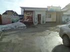 Уникальное фото Коммерческая недвижимость Сдам в аренду 38969169 в Перми